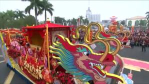 Φεστιβάλ Κίνας