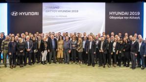 Ετήσιο Συνέδριο  Δικτύου Hyundai