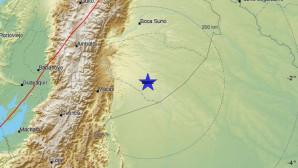 Σεισμός Στα Σύνορα Περού – Ισημερινού