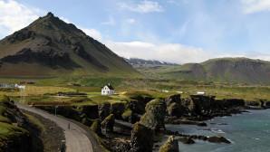 Φανταστικό σπιτίο με σπίτι στην Ισλανδία