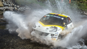 ADAC Opel Rally Junior Team FIA ERC3