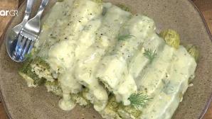 νηστίσιμα γεμιστά κολοκυθάκια με κρέμα λεμονιού.