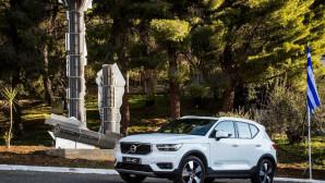 Volvo Χρυσός Χορηγός στο 4o Οικονομικό Forum Δελφών
