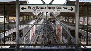 Τρένο ΗΣΑΠ