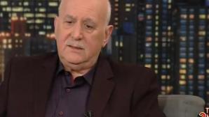 Παπαδάκης: Για Την Αποχώρηση Της Μπάγιας Αντωνοπούλου