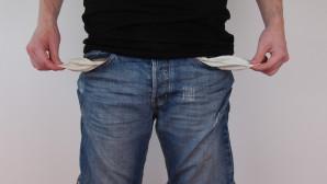 Άδειες τσέπες