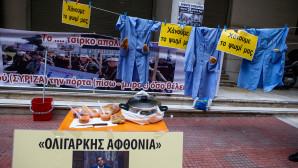 Η διαμαρτυρία των καθαριστριών έξω από το υπουργείο Υγείας