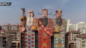 ξενοδοχείο θεών στην Κίνα