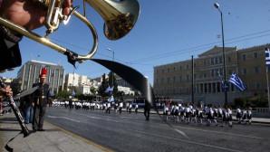 Φιλαρμονική Παρέλαση