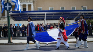 μαθητική παρέλαση στην Αθήνα