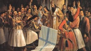 Ο Παλαιών Πατρών Γερμανός ευλογεί τη σημαία της Επανάστασης (Αγία Λαύρα)
