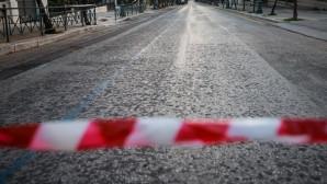 Κλειστοί δρόμοι