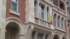 Πρεσβεία Τσαντ
