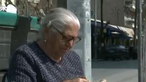 γιαγιά με τερλίκια
