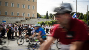 Ποδηλατικός Γύρος