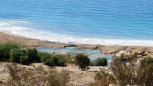 H Νεκρά Θάλασσα στο Ισραήλ