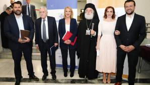 Πολιτικοί στο συνέδριο για τη Μεσόγειο