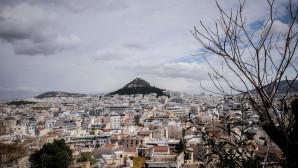 συννεφιά στην Αθήνα