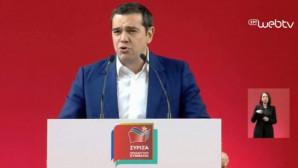 Τσίπρας: Η Ομιλία Του Στην Πάτρα