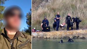 Ασύλληπτο έγκλημα στην Κύπρο