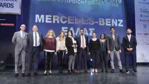 Βραβεία Mercedes