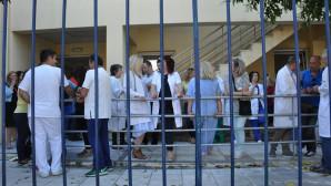 Γιατροί νοσοκομείου