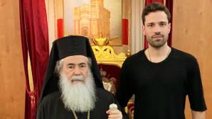 Ο Κωνσταντίνος Αργυρός και ο Πατριάρχης Ιεροσολύμων