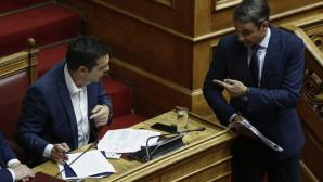 Μητσοτάκης Τσίπρας στη Βουλή