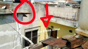 Σε αυτό το σημείο πάτησε κι έπεσε ο 15χρονος στα Τρίκαλα