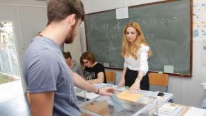 σχολείο εκλογικό κέντρο ευρωεκλογές