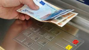 Χρήματα σε ATM