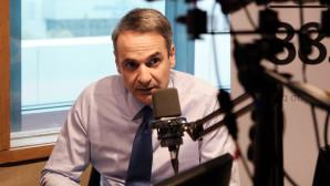 Ο Κυριάκος Μητσοτάκης σε ραδιοφωνική συνέντευξη