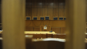 δικαστηρια