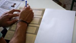 Υποψήφιος εξετάζεται στις πανελλήνιες