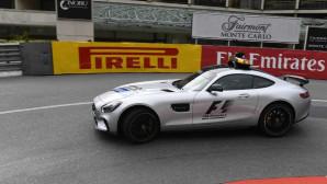 Pirelli στο Μονακό