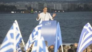 Κυριάκος Μητσοτάκης  Θεσσαλονίκη