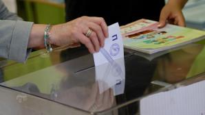 Ψήφος σε κάλπη