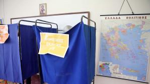 εκλογες δημαρχοι