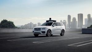 Volvo αυτόνομη οδήγηση