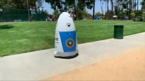 ρομπότ αστυνομικός