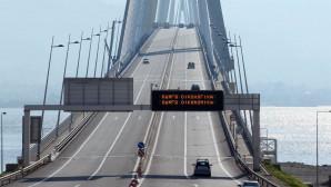 ριο αντιρριο γεφυρα