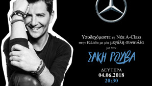"Mercedes-Benz Ελλάς χρυσά βραβεία στο θεσμό ""Event Awards 2019"""