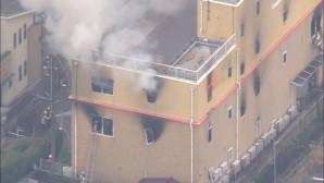 το φλεγόμενο κτίριο