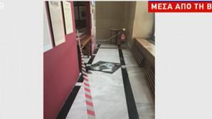 Ζημιές από τον σεισμό στη Βουλή