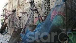 Σεισμός Αθήνα: Κατέρευσε κτίριο στην Πειραιώς