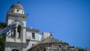 Σεισμός Αθήνα