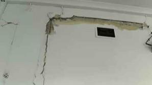 ζημιές από σεισμό