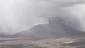 ηφαίστειο Ουμπίνα