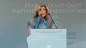Μαριάννα Β.Βαρδινογιάννη