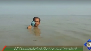 δημοσιογράφος στο πακιστάν